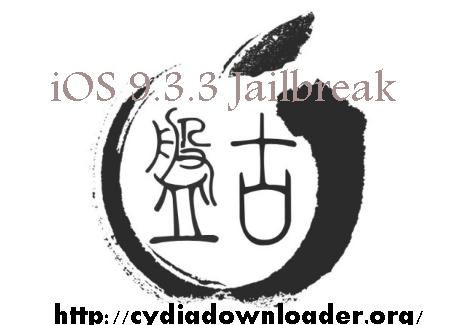 Pangu 9.3.3 cydia downloader