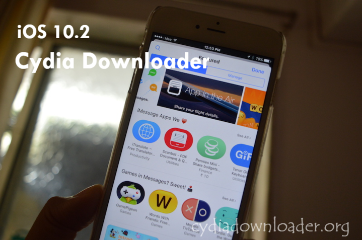 iOS 10.2 Cydia downloader